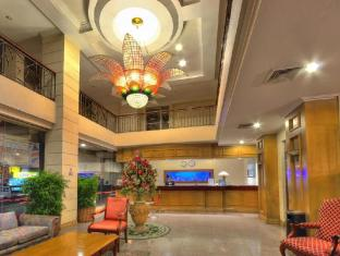 Metrocentre Hotel & Convention Center Tagbilaran City - Hotel Reception