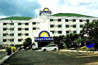 Coupons Days Hotel by Wyndham Batangas