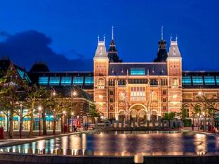 Hilton Amsterdam Airport Schiphol Hotel Amsterdam - Nearby Attraction