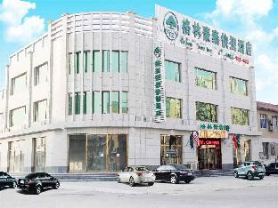 Greentree Inn Langfang Dachang South Huaan Road Express Hotel