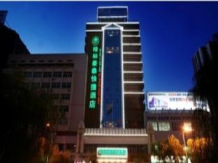 GreenTree Inn Shanxi Yangquan Desheng Street Gong Mao Plaza Express Hotel