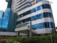 JI Hotel Guangzhou Zhujiang New Town, Guangzhou