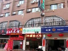 Greentree Inn Hefei Railway Station Shell Hotel, Hefei