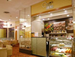 Grandview Hotel Macao - Coffee Shop/Cafenea