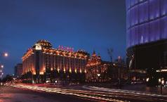 Sunworld Dynasty Hotel Wangfujing, Beijing