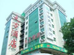 Wangfujing Dawan Hotel, Beijing