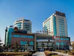 Yong Xing Garden Hotel, Beijing