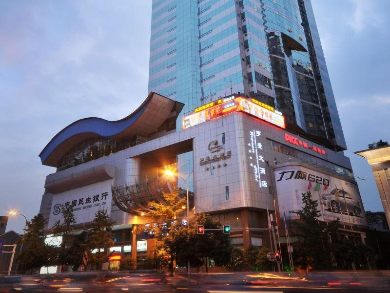 Grand Romance Hotel Chengdu