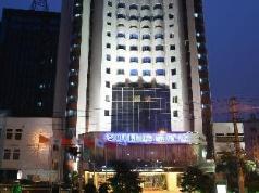 Chengdu Pearl International Hotel, Chengdu