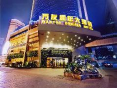 Chongqing Wanyou Conifer Hotel, Chongqing