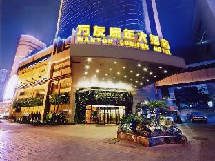 Coupons Chongqing Wanyou Conifer Hotel