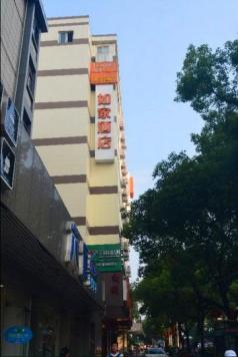 Home Inn Hotel Fuzhou Wuyi North Road, Fuzhou