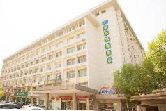 Home Inn Hotel Tianjin Jintang Road, Tianjin