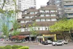 Home Inn Hotel Chongqing Shangqing Temple, Chongqing