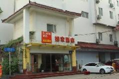Home Inn Hotel Nanjing Confucious Temple, Nanjing