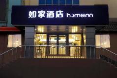 Home Inn Hotel Harbin National Exhibition Center, Harbin