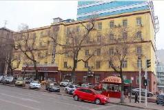 Home Inn Hotel Harbin Guogeli Avenue, Harbin