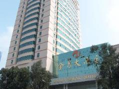 Golden Spring Hotel, Kunming