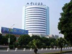 Kunming Zhong Yu Hotel, Kunming