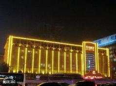 Yiwu Baide Theme Hotel, Yiwu