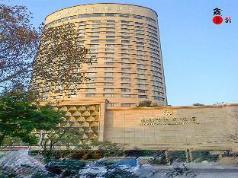Nanjing Grand Hotel, Nanjing