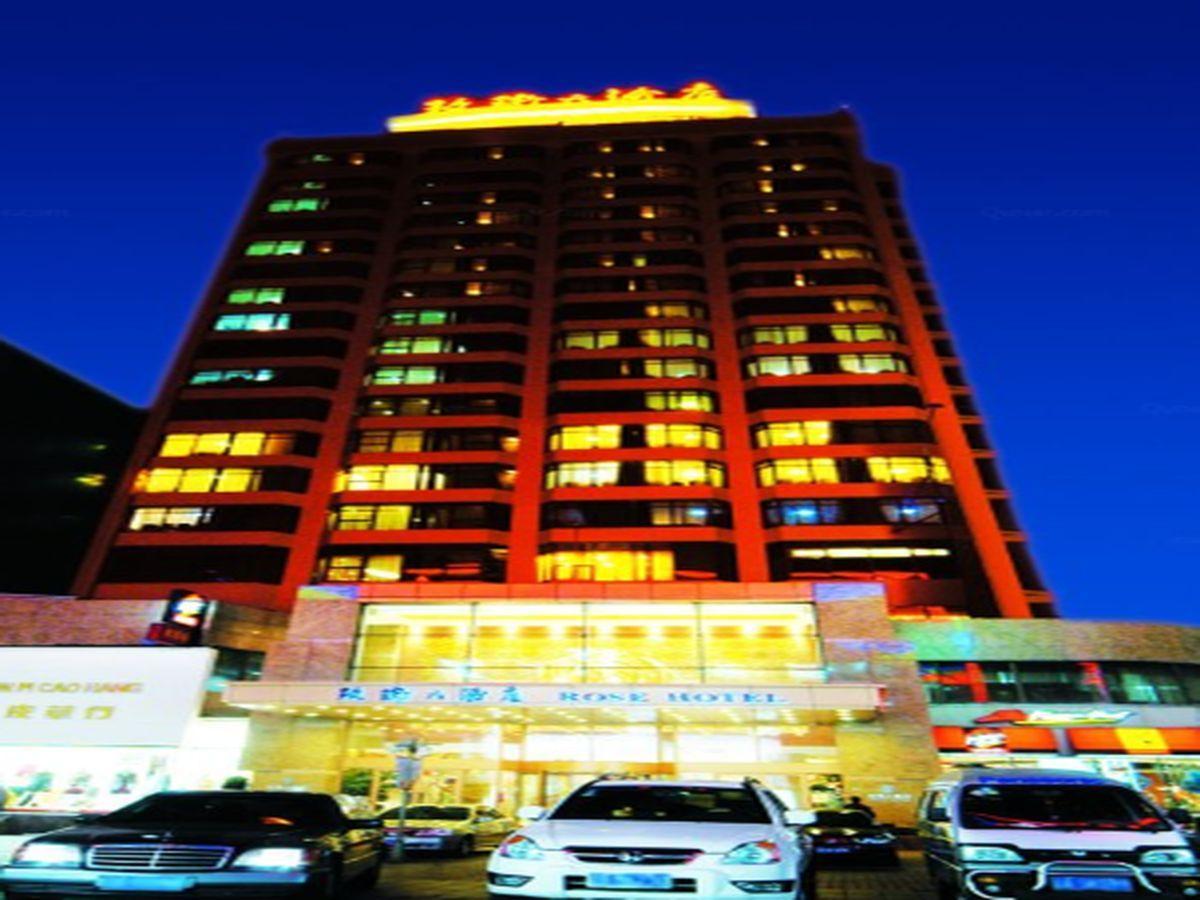 Rose Hotel - Shenyang