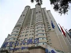 Lanzhou Sapphire Hotel, Lanzhou