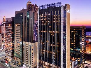 Southern Sun Abu Dhabi Hotel PayPal Hotel Abu Dhabi