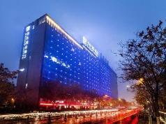 Yiwu Kasion International Hotel, Yiwu