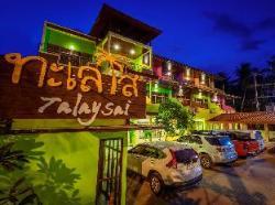 Talay Sai Hotel Chumphon