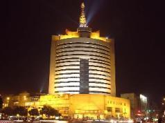 Yiwu Hotel, Yiwu