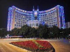 Xinjiang Yili Hotel, Ili