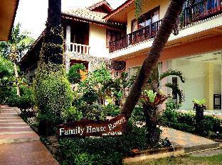 รูปแบบ/รูปภาพ:Family House Resort