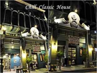 The Chill Classic House - Chachoengsao