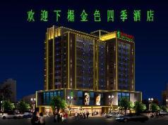 Xiamen Golden Four Seasons Hotel, Xiamen