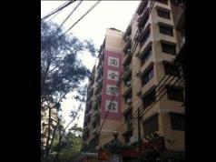 Guangzhou Taojin Hotel, Guangzhou