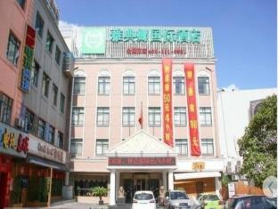 Athena Boutique Hotel Pudong Yaohan Branch