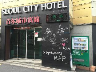 ソウル シティ ホテル1
