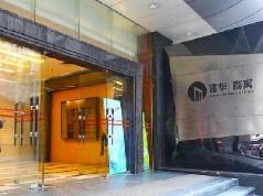 Fortune Service Apartment, Guangzhou