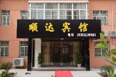 Shunda Xian Xianyang Airport Hotel, Xian