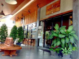 The An Teak Chiang Mai Hotel discount