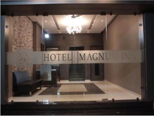 Hotel Magnum Inn - Junagadh