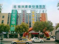 Greentree Inn Wuxi Changjiang North Road Jincheng Road Express Hotel, Wuxi