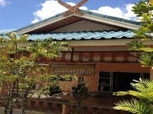 ヴィットサコーン マンション Vitsakorn Mansion