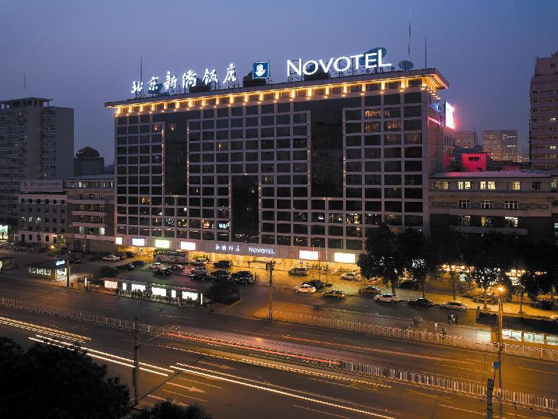 【 dongcheng ホテル】ノボテル シンチャオ