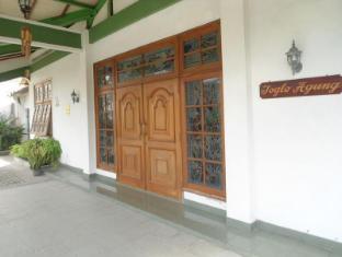 Joglo Agung Homestay -