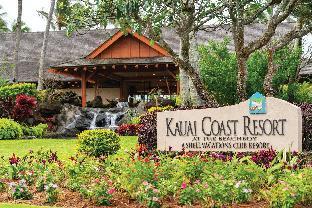 Coupons Kauai Coast Resort at the Beachboy
