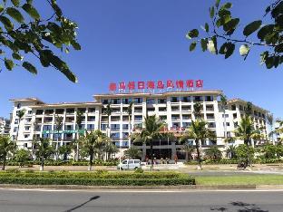 Haikou Huangma Holiday Island Style Hotel