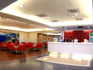 /ms-my/long-siang-hotel/hotel/kaohsiung-tw.html?asq=jGXBHFvRg5Z51Emf%2fbXG4w%3d%3d