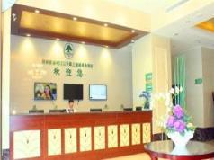 Green Tree Inn Taizhou Jingjiang Ping Road Shanghai Business Hotel, Taizhou (Jiangsu)